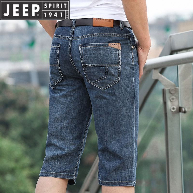 Jeep Jeans Shorts mens summer thin mens casual jeans