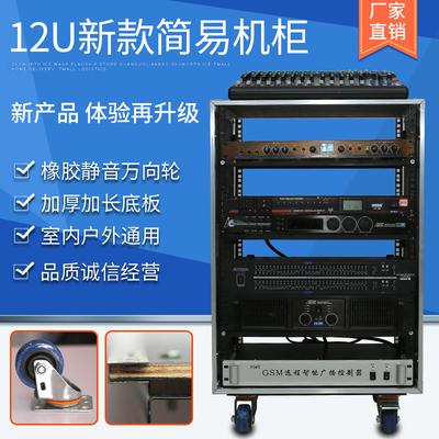 专业功放机箱航空机柜铝包边机架音响机柜调音台机柜16U12U航空箱