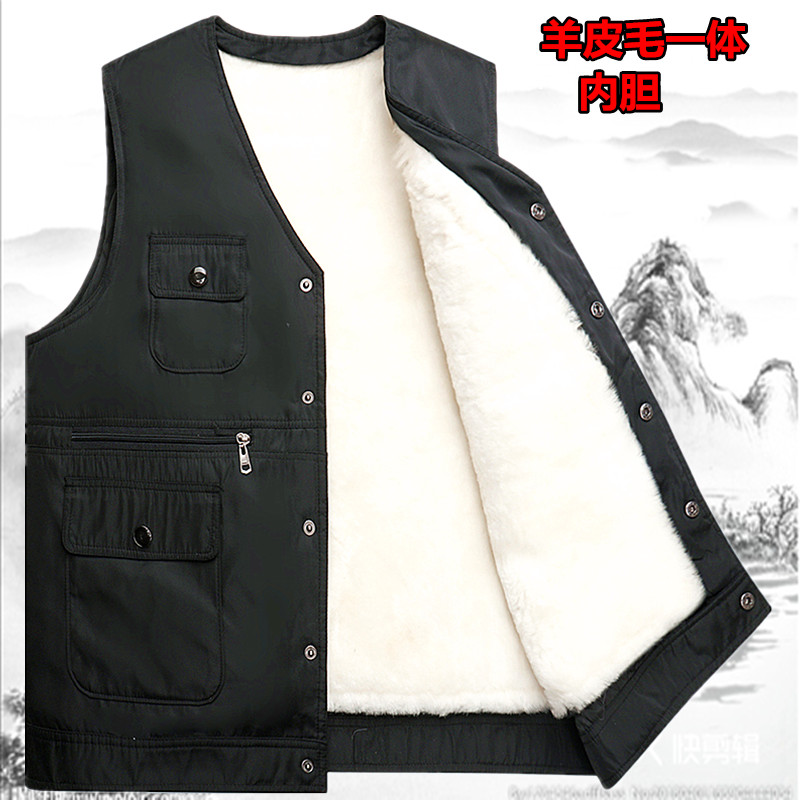 Fur new one vest for middle-aged and old men