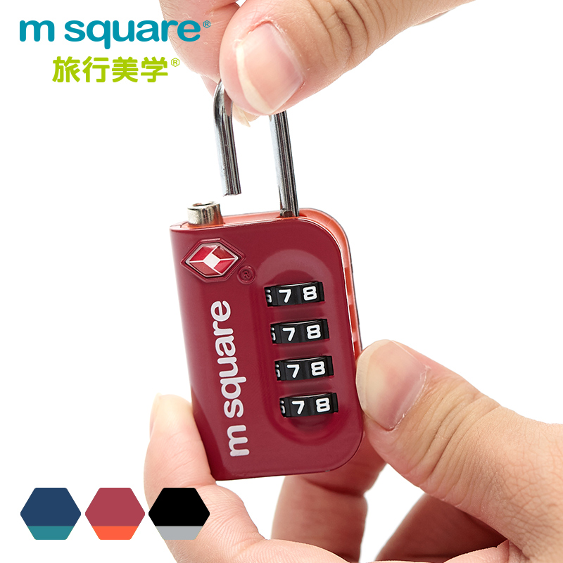 M Square таможенные замок TSA пароль замок род коробки багаж пакет противоугонные замки путешествие проверить через закрыть замок