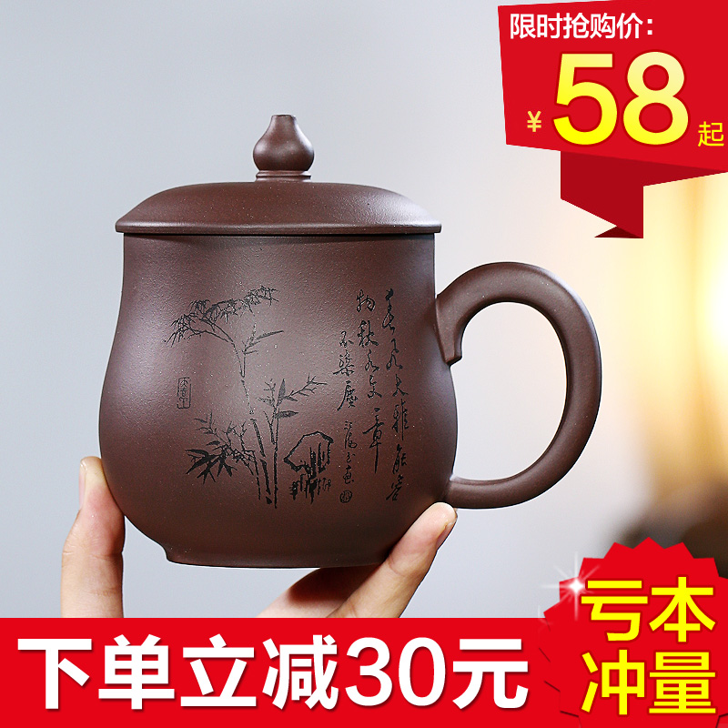 Yixing purple sand cup pure manual filtering with inner tank large capacity tea cup male and female master cup tea set personal cup