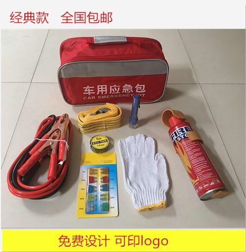 年检 交警 车用应急工具汽车装备救援包汽车急救包汽车应急工具包