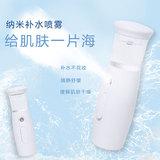 溶溶zero 纳米补水仪RP010-6.10