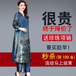 贵夫人香云纱连衣裙子套装大牌高端夏真丝桑蚕丝两件套阔腿裤减龄