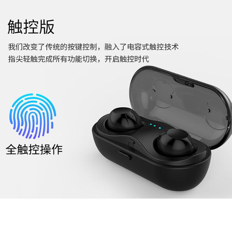 触控无线蓝牙耳机 HBQ-Q18Touch双耳带充电仓 防水迷你入耳降燥音
