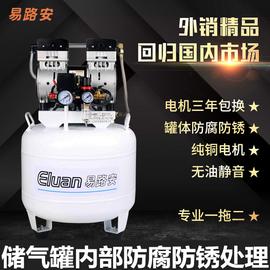 易路安牙科冲气泵小型220V静音空压机诊所高压空气压缩机充气泵