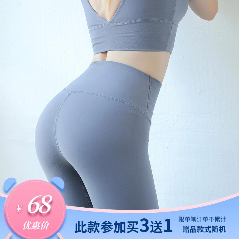 高腰提臀健身裤女网红外穿瑜珈运动裤紧身显瘦透气跑步瑜伽裤九分