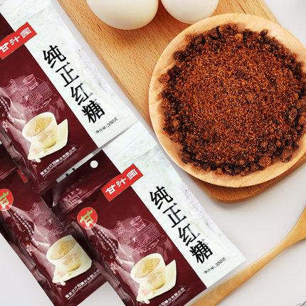 【350g*3袋】甘汁园纯正红糖粉女生袋装经期红糖生理期月子红糖