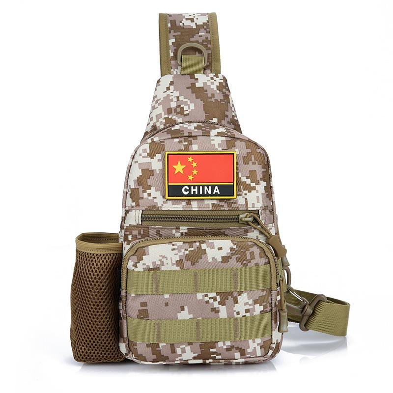 胸包男士包单肩斜挎包男户外手机袋迷彩战术小包多功能腰包弹弓包12-12新券