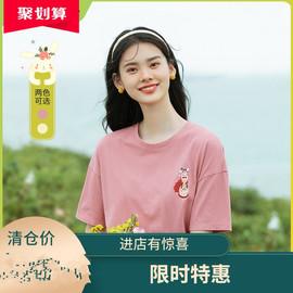 茵曼短袖t恤女士宽松2021年夏季新款绣花圆领上衣纯棉樱花粉甜美