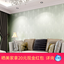 T Pure Color Magnolia wallpaper European simple modern non-woven flocking wallpaper bedroom living room TV background wall