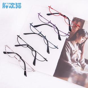【撩汉出品】无镜片半框眼镜 软妹自拍二次元眼镜框眼镜架
