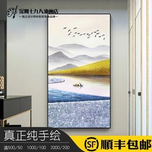 纯手绘油画新中式客厅玄关走廊挂画