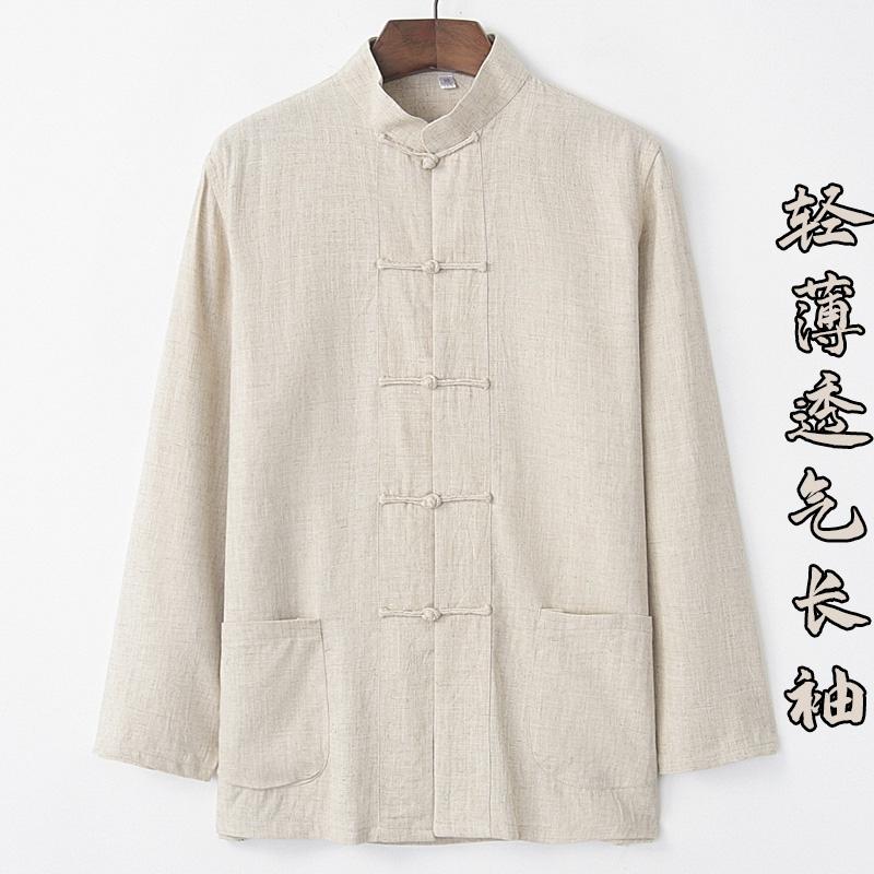 Национальная китайская одежда Артикул 620210239930
