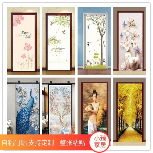 门贴木门改造卫生间贴纸玻璃防水橱柜旧门翻新自粘墙贴装饰画冰箱