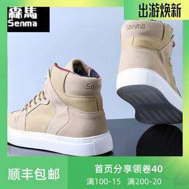 森馬2021新款男鞋春秋季潮鞋高幫鞋子潮流男生板鞋韓版百搭馬丁靴圖片