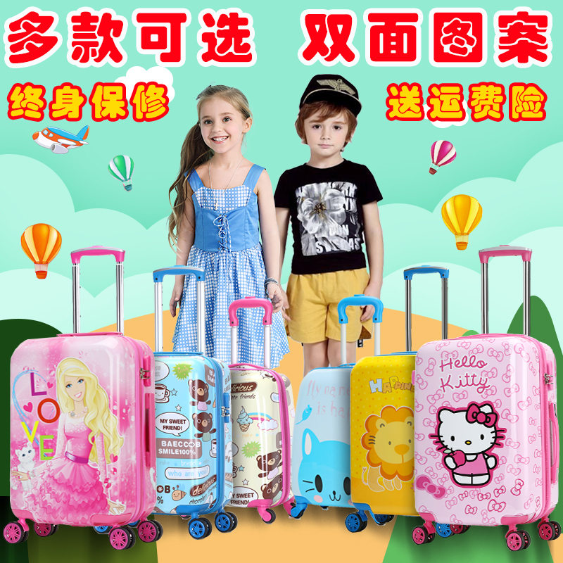 儿童拉杆箱女20寸宝宝行李箱卡通18寸密码小孩旅行箱男坐骑万向轮