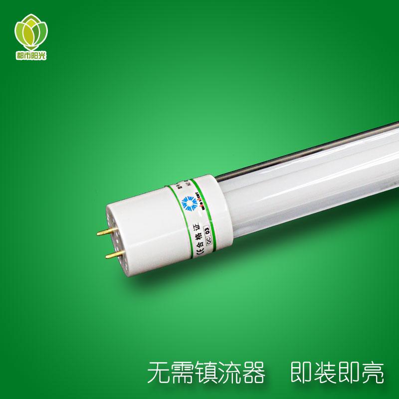 管中管直管荧光灯印刷厂纺织厂专用对色灯管高显色性特价包邮