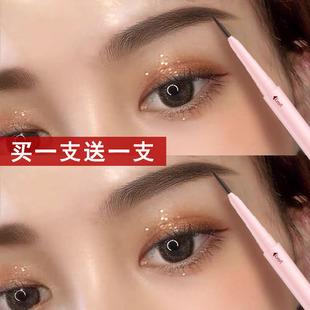 李佳琦推荐 眉毛自然生动 眉笔超细头极细细芯防水不脱色持久女正品