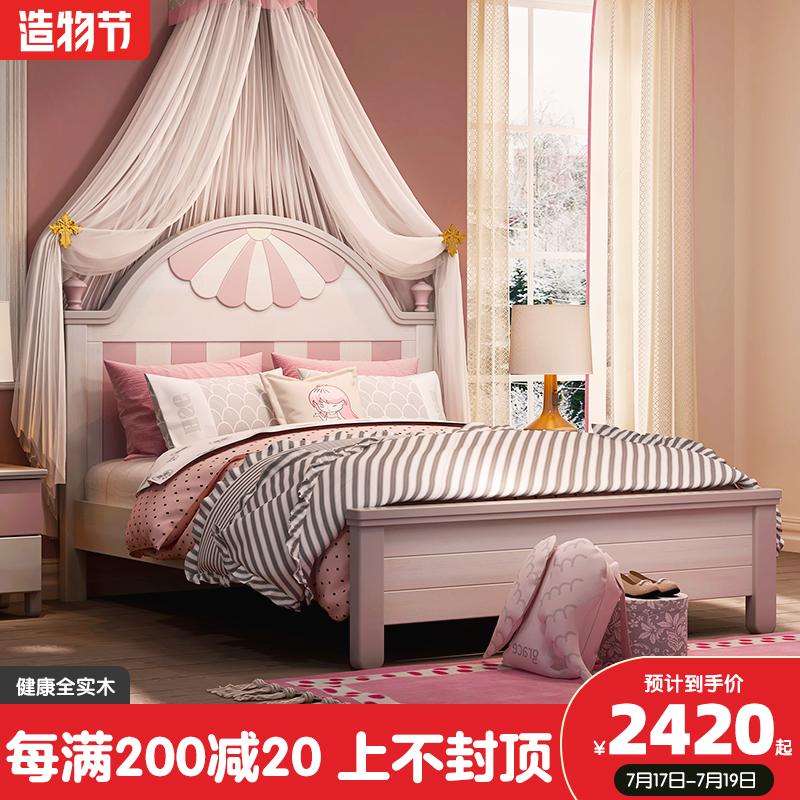 全实木女孩1.5米单人粉色房儿童床