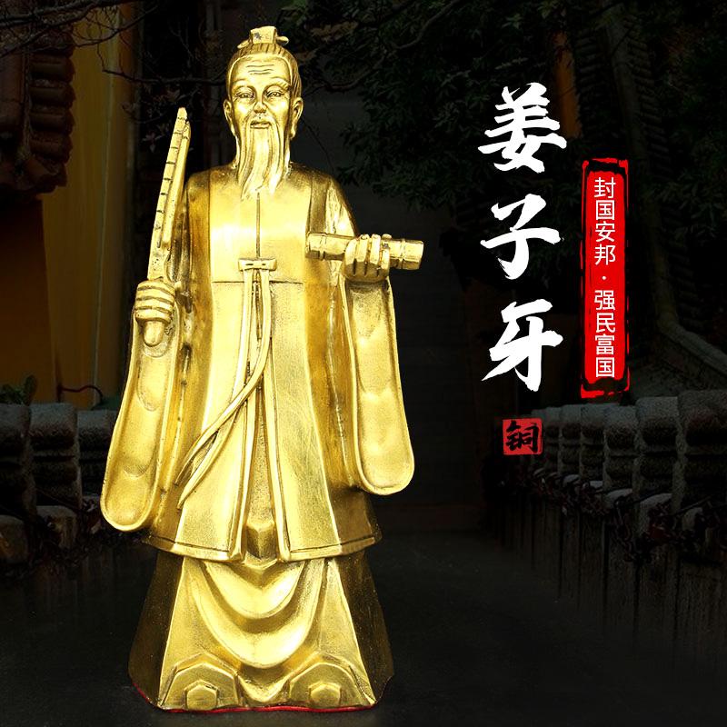 开运纯铜姜子牙神像黄铜姜太公在此打神鞭钓鱼摆件装饰品