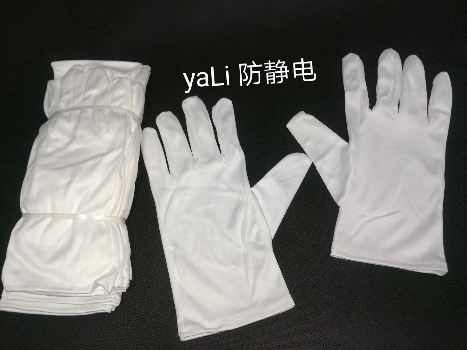 高級超細繊維手袋無塵布手袋磨き眼鏡手袋高精密アクセサリー骨董手袋