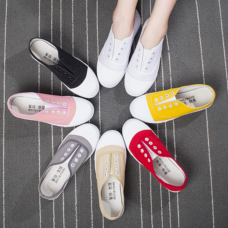 Korean fashion canvas shoes, womens shoes, leisure shoes, low top, flat bottom, lazy people, one foot on small white shoes, summer students single shoes