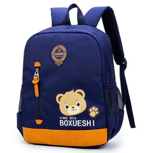 韩版 3岁5幼儿园书包小班中大女宝宝包包可爱儿童背包男童双肩包潮