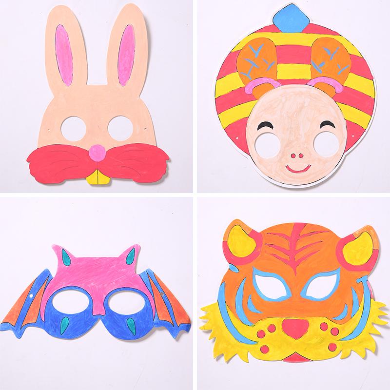 儿童手工面具学生DIY手工面具美术绘画材料涂色空白面具玩具