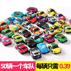 儿童玩具小汽车男孩 迷你塑料2-3-6岁玩具车宝宝创意个性回力汽车