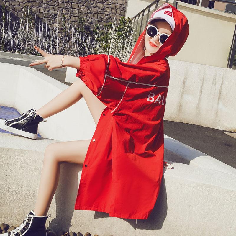 防晒衣女2018夏季新款中长款户外防紫外线沙滩服长袖薄款开衫外套