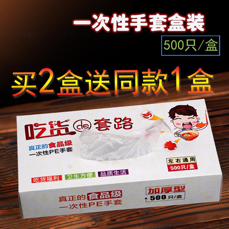 使い捨て手袋ケース抽出式レストランフィルム厚手防水キッチンロブスターピザプラスチック手袋