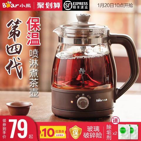 小熊煮茶器家用全自动蒸汽煮茶壶黑茶蒸茶器小型办公室玻璃花茶壶