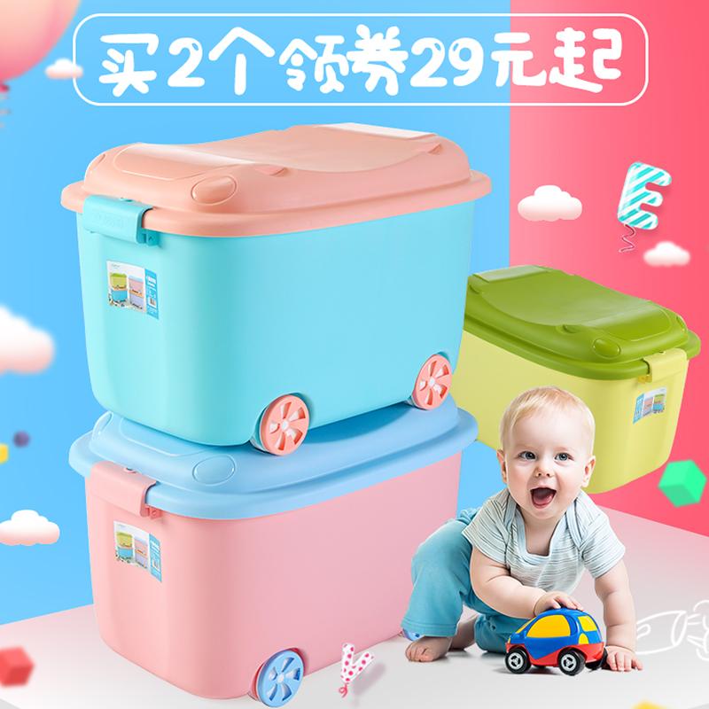 Xl ящик ребенок мультики разбираться коробка покрытый одежда игрушка хранение стенды корзина пластик в коробку сын