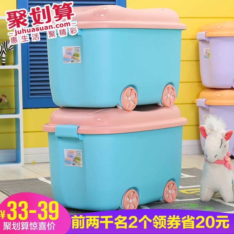 Плодородный это плодородный xl ящик одежда игрушка мультики разбираться коробка неделю поворот хранение корзина сын пластик в коробку сын