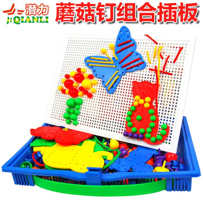 Скрытая сила подлинный 350 зерна большой размер гриб гвоздь сочетание заклинание хлопушка головоломки гриб звон строительные блоки ребенок головоломка игрушка