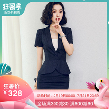 Fashionable Temperament of New Professional Women's Suits in Summer 2019 OL Uniform Formal High-end Skirt for Interview Workwear
