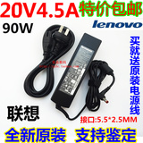 original Lenovo Y460 power supply 20V4.5A long G480 Y580 G470 Y450 adapter charger