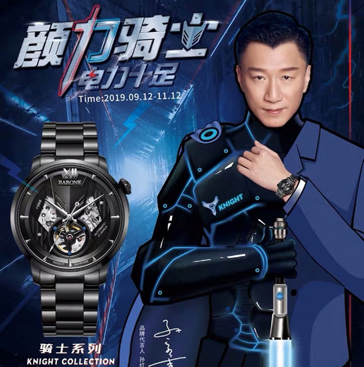 Business mechanical watch mens hollow out trend automatic Renault fashion boutique Watch