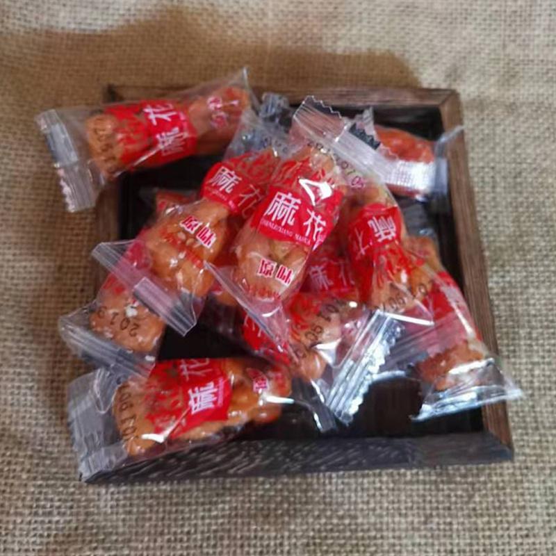 陈留香小麻花小包装原味怪味麻花重庆特产散装糕点心零食散称500g