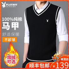 Playboy Men's Sweater vest Autumn and Winter sweater V-neck knitted sweater waistcoat sleeveless men 2018 new style Plush