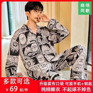 男士睡衣纯棉长袖春秋季2021年新款青少年学生秋冬薄款家居服套装