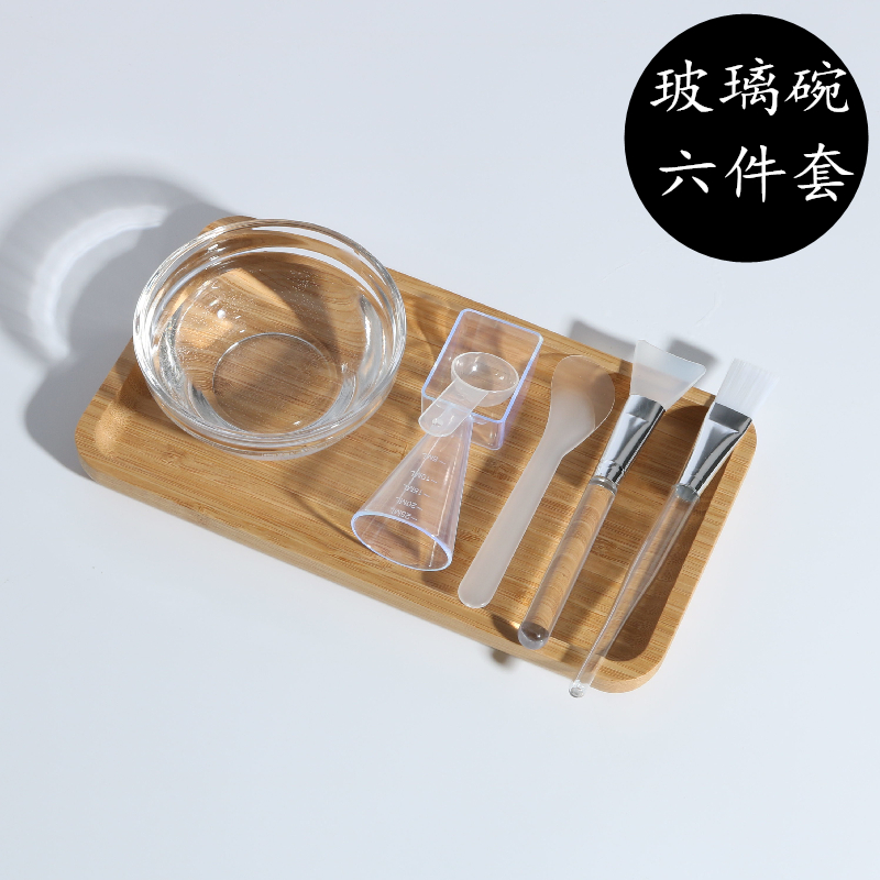 美容院专用玻璃面膜碗6件套装水疗刷家用调膜小碗化妆用工具包邮