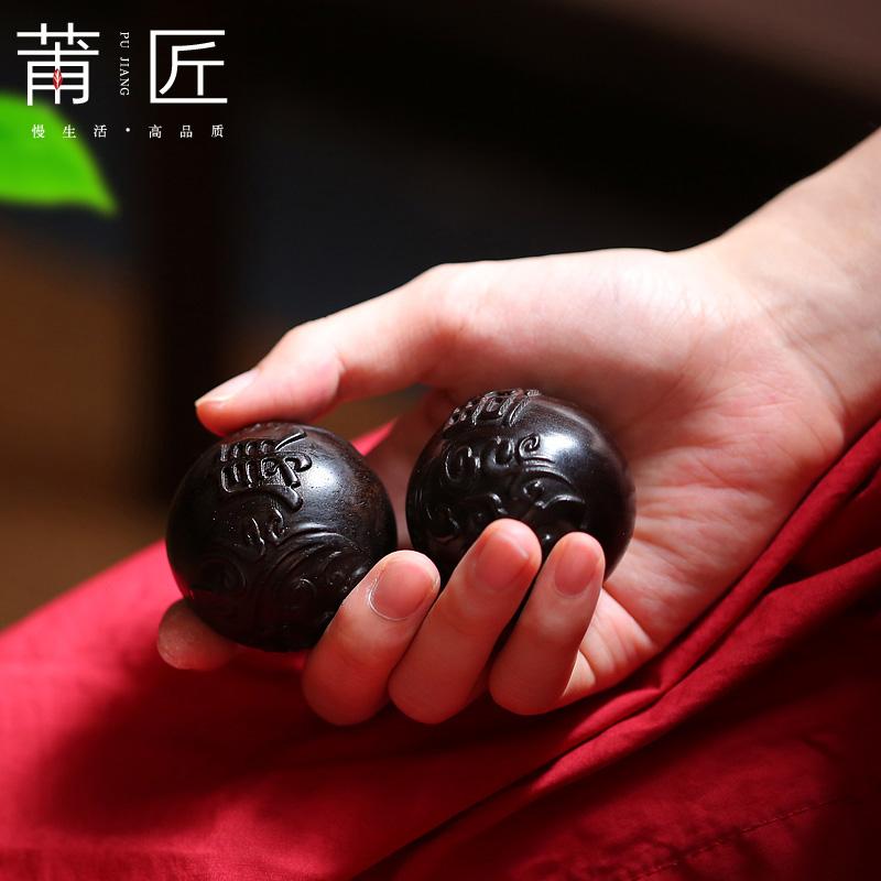 莆匠 红木保健球手球健身球 伴手礼 送中老年人长辈祝寿生日礼物
