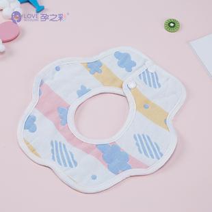 孕之彩婴儿口水巾宝宝围嘴新生儿围巾口水巾围兜夏季薄款3条装