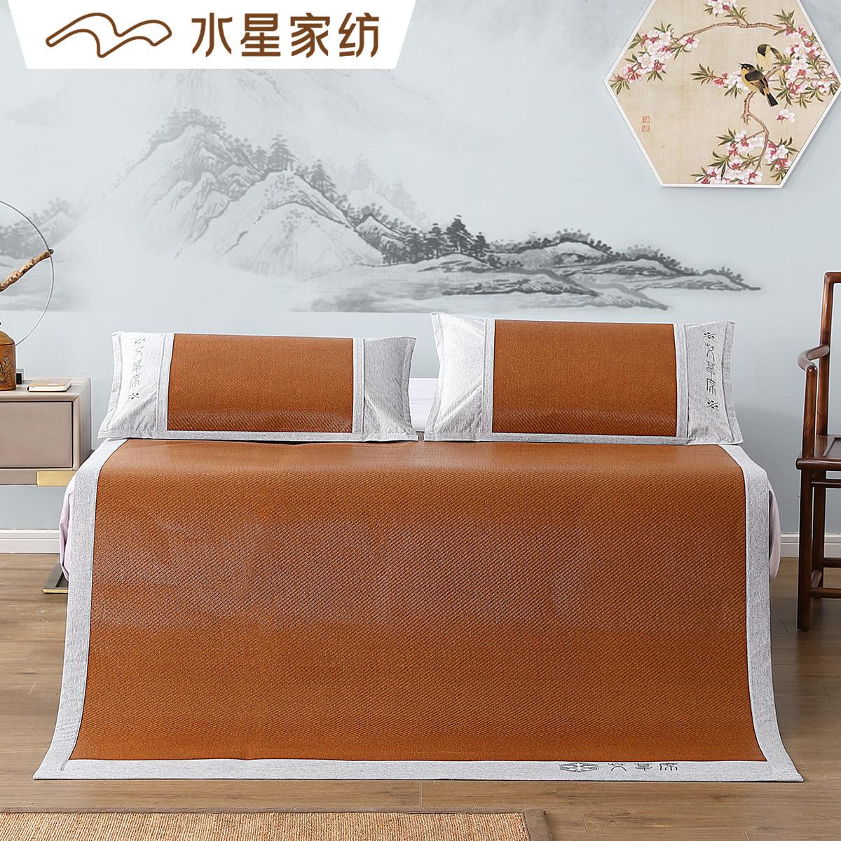 Декоративные одеяла и подушки / Прикроватные коврики Артикул 613055708509