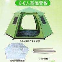 人家用43单人帐蓬2探险者帐篷户外野营加厚全自动露营防暴雨野外