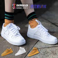 Nike Air Force AF1 空军一号 小麦纯白纯黑 中低帮 男女休闲板鞋