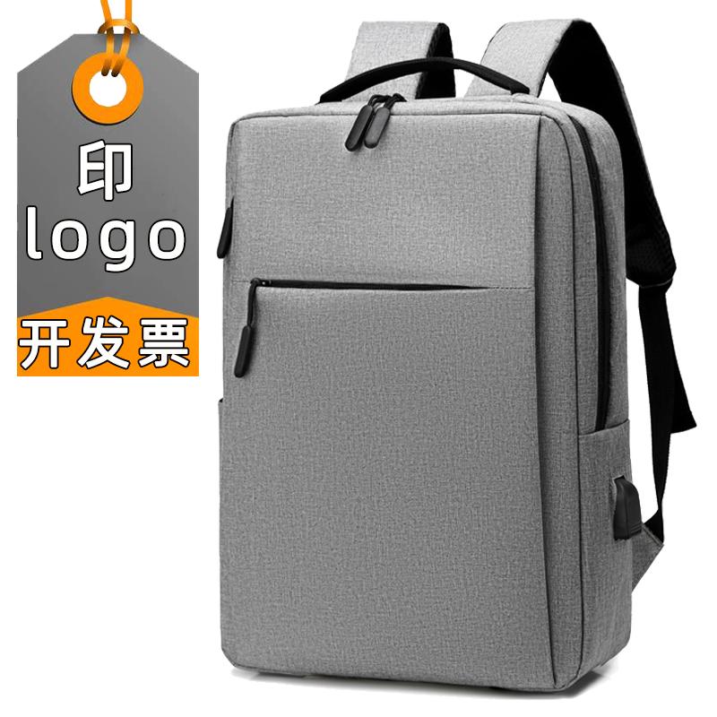 背包定制印logo商务双肩包小米华为笔记本电脑包14寸15.6寸男书包