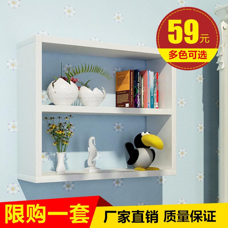 两层置物架壁挂层架多层隔板浴室厨房墙面吊柜影视墙装饰墙上书架(非品牌)